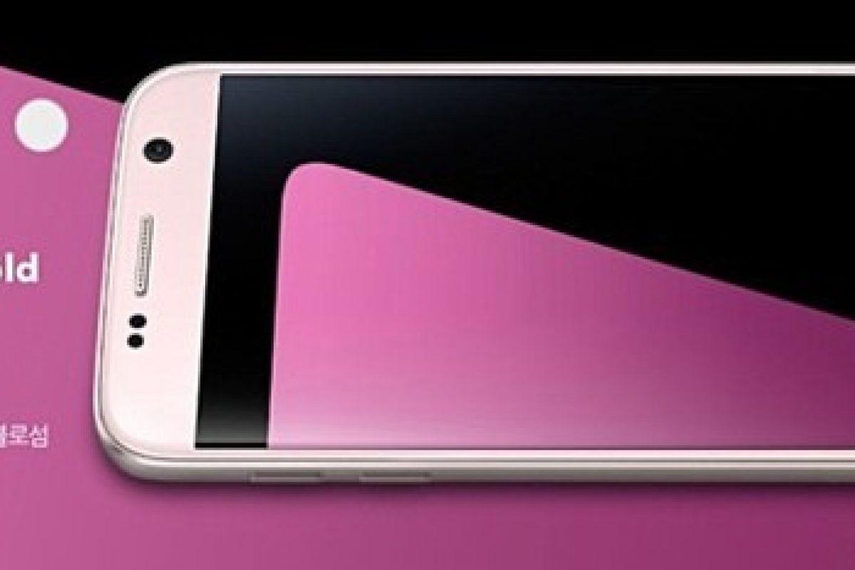 سامسونگ نسخه صورتی گلکسی S7 را هم به بازار عرضه کرد