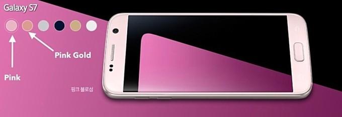 pink-galaxy-s7