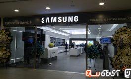 سامسونگ بزرگترین مرکز خدمات موبایل ایران را افتتاح کرد