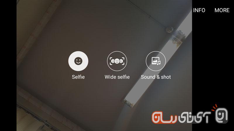 selfie-ui