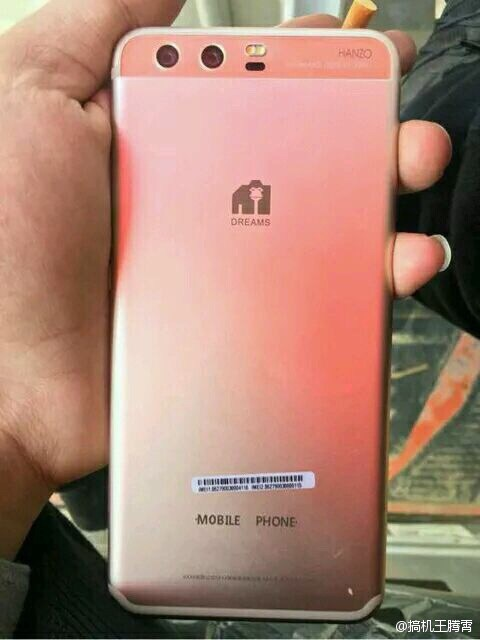 hoto-allegedly-shows-the-back-and-front-of-a-prototype-for-the-huawei-p10%db%b1