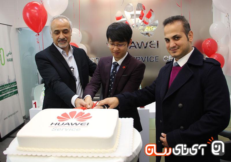 huawei-service-3