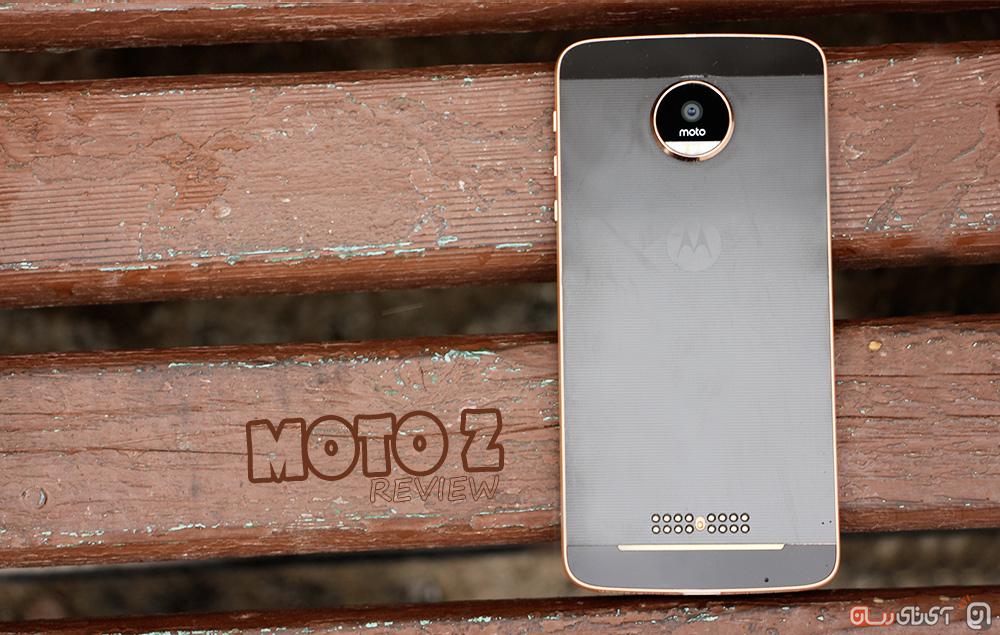 moto-cover