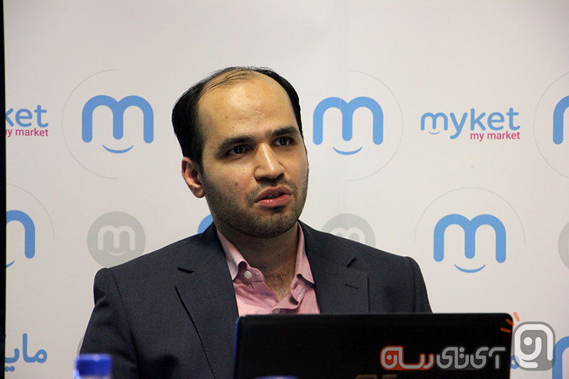 myket-seminar1