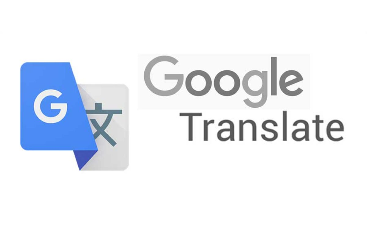 محدودیت پنج هزار لغتی برای مترجم گوگل!