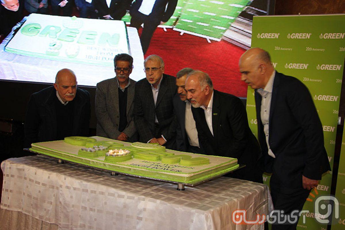 شرکت گرین ۲۰ ساله شد!