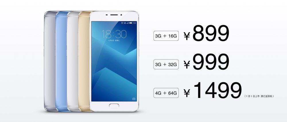 Meizu-M5-Note-2-1000x426 میزو M5 Note به صورت رسمی معرفی شد