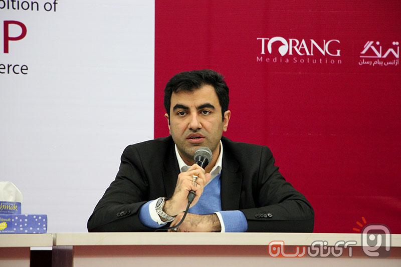 iran-hp2