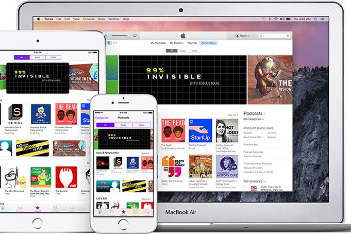 آموزش تهیه نسخه بکآپ از آیفون به وسیله iTunes
