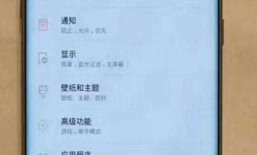 یک تصویر جدید از گلکسی S8 و +S8 در کنار یکدیگر منتشر شد!