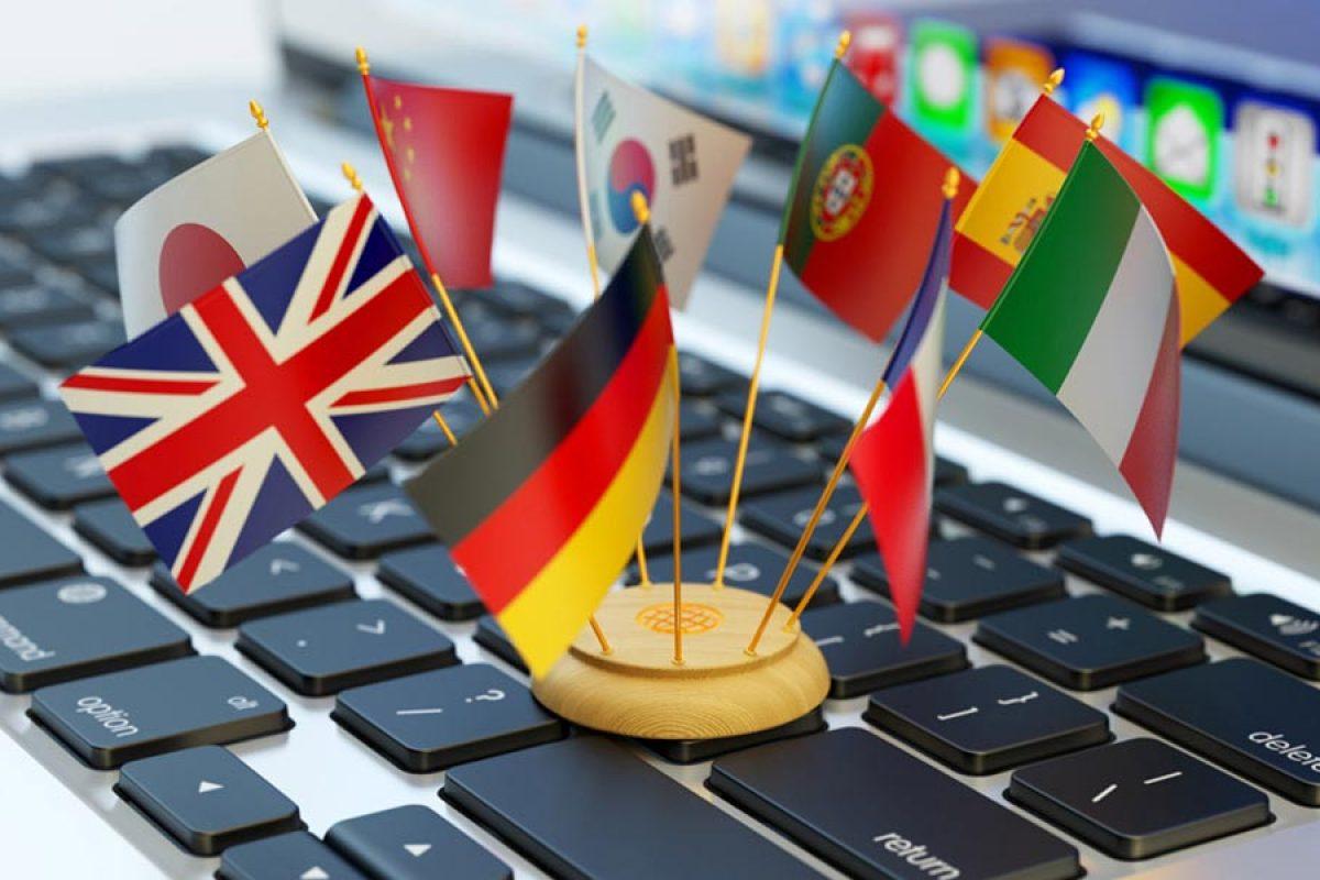 کیفیت مترجم گوگل (Google Translate) ارتقای چشمگیری مییابد!
