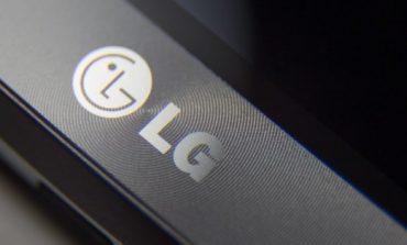 تبلت مرموزی از الجی با نام P451L تاییدیه وایفای و بلوتوث را دریافت کرد