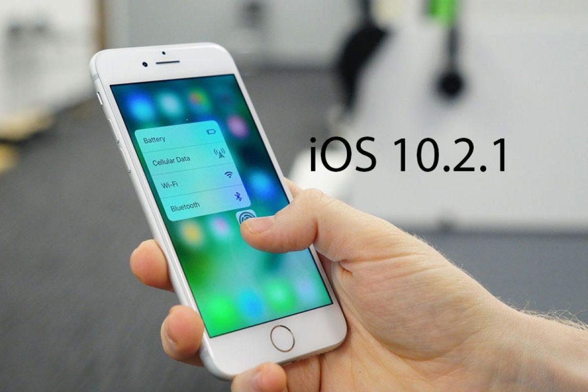 نسخه ۱۰.۲.۱ از سیستم عامل iOS عرضه شد
