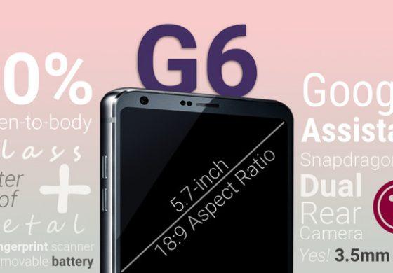 الجی G6 را در رنگهای مشکی، پلاتینیوم و سفید ببینید!