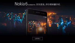 تمام موجودی نوکیا 6 در کمتر از یک دقیقه به فروش رسید!