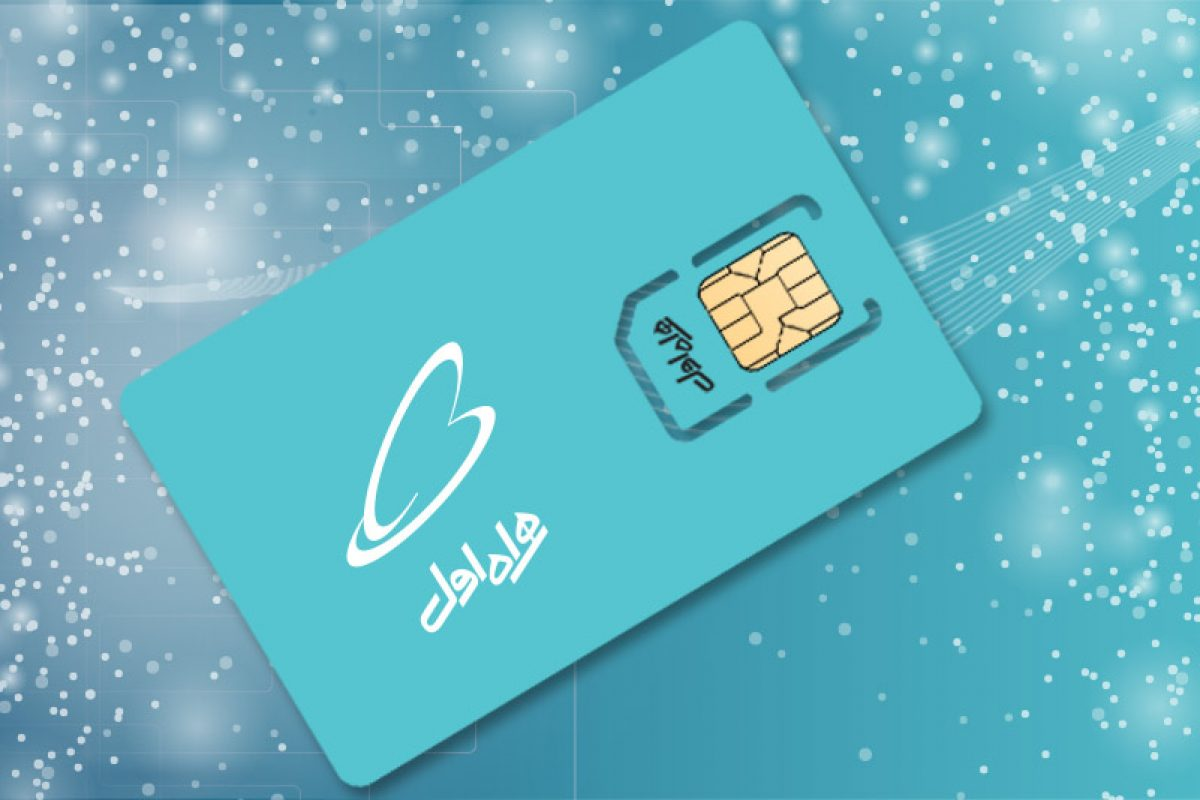 هشدار همراه اول در خصوص خرید تلفنی سیم کارت