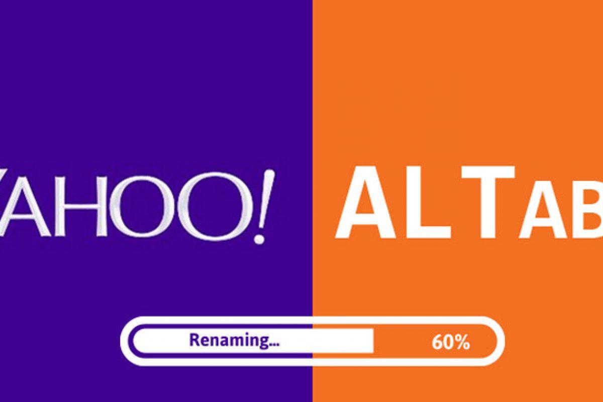 شرکت یاهو به Altaba تغییر نام میدهد