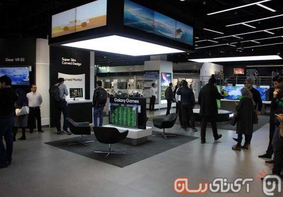 گزارش آیتیرسان از افتتاح بزرگترین فروشگاه سامسونگ در ایران