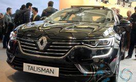 محصولات جدید رنو در نمایشگاه خودروی تهران