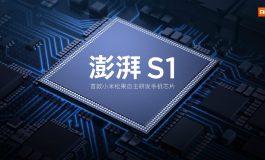 شیائومی نخستین چیپست اختصاصی خود را با نام Surge S1 معرفی کرد
