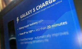 گلکسی اس ۸ با قابلیت گلکسی اس شارژ پلاس در ۲۰ دقیقه شارژ میشود!