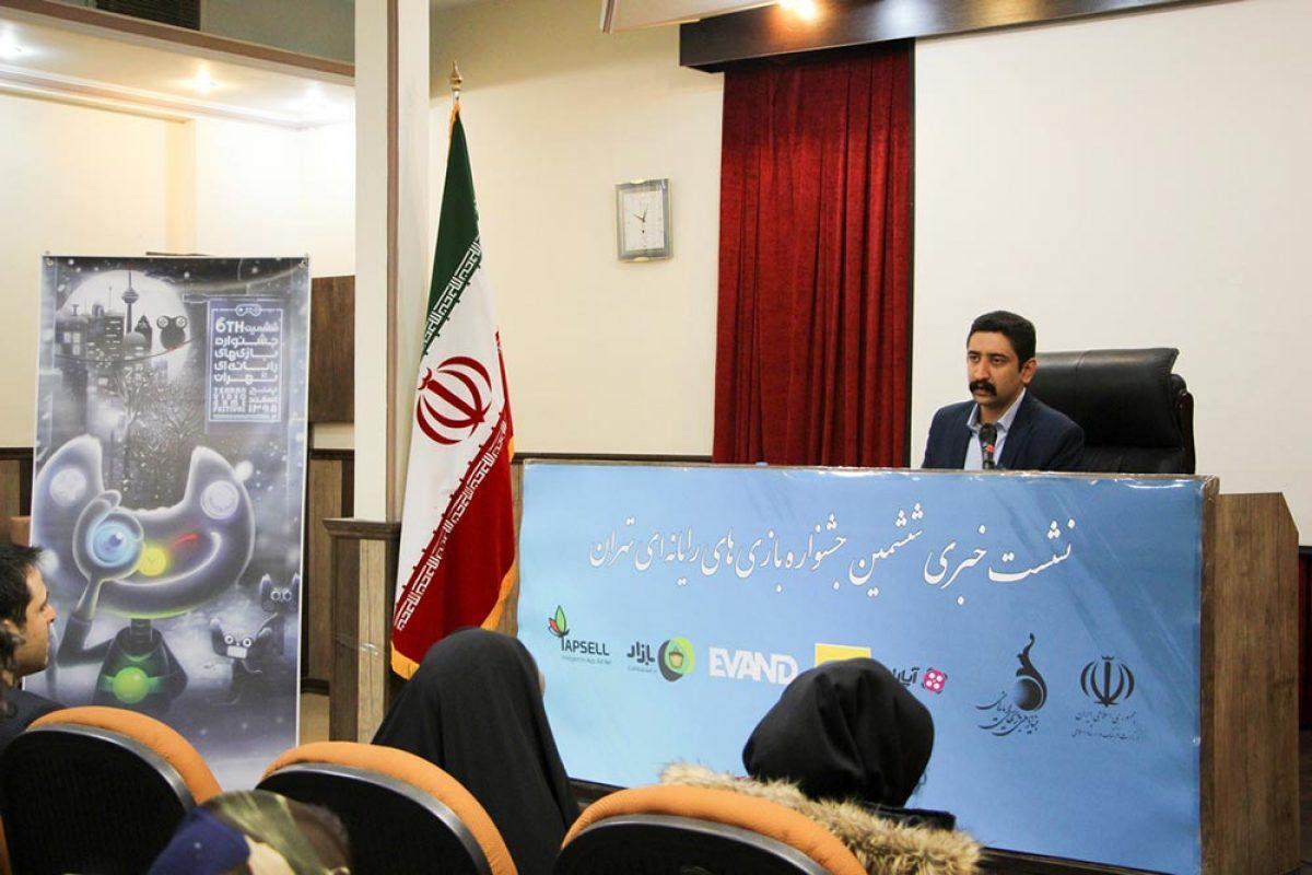اختتامیه ششمین جشنواره بازیهای رایانهای تهران ۲۱ اسفند برگزار میشود