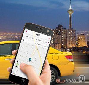 اپلیکیشن کارپینو با مجوز رسمی سازمان تاکسیرانی کشور رونمایی شد!