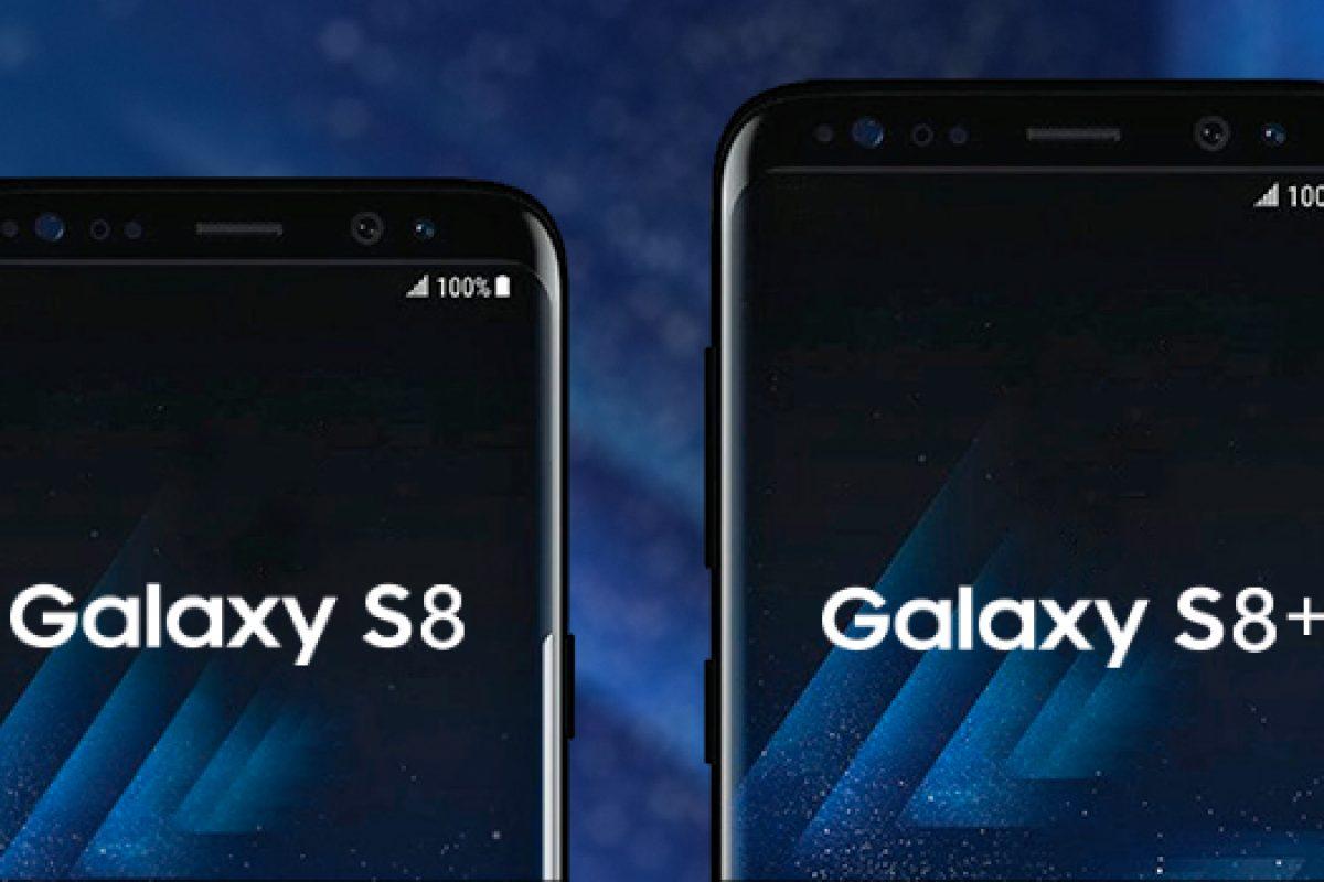 گلکسی S8 و S8 پلاس در چهار رنگ عرضه میشود