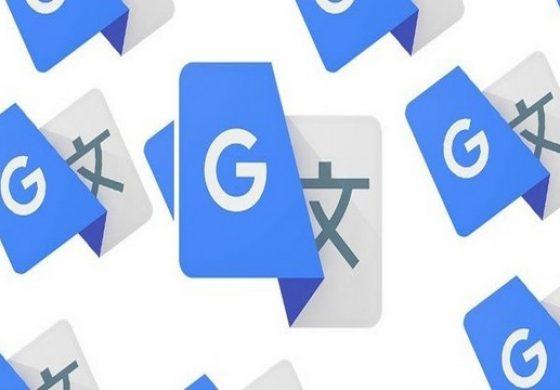اپلیکیشن Google Translate با دو قابلیت جدید و کاربردی بروزرسانی شد!