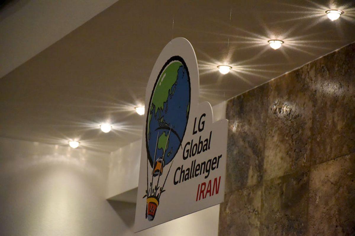 بعد از ۶ ماه رقابت، برترینهای LG Global Challenger در ایران معرفی شدند!