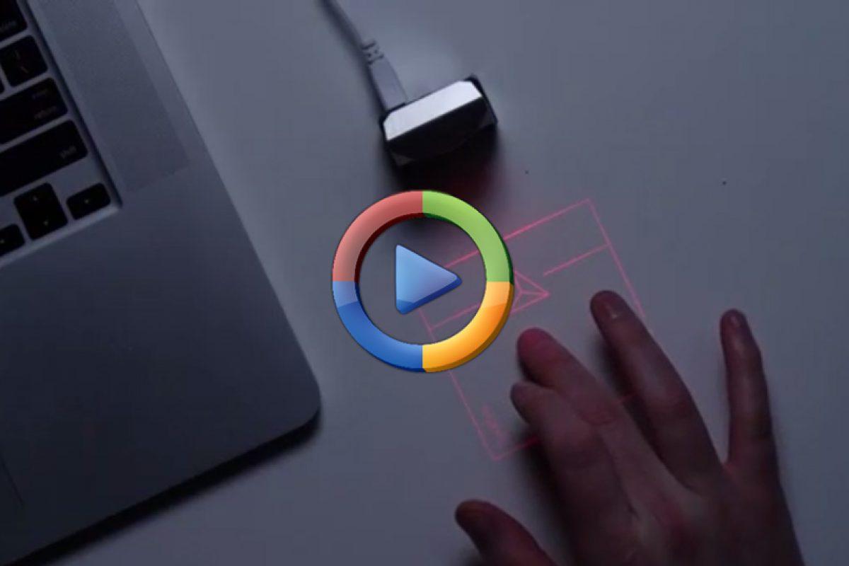 آشنایی با ماوسهای پروژکتوری: دستگاهی از آینده! (ویدئو اختصاصی)