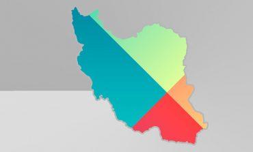 نرمافزارهای گوگل در اختیار کاربران ایرانی اندروید قرار گرفت