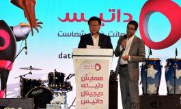 داتیس به عنوان نماینده نمایشگرهای تجاری الجی در ایران معرفی شد