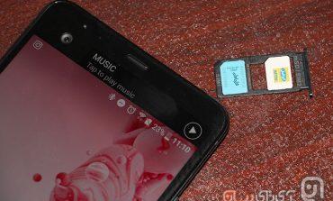 تصویر لو رفته از HTC U را ببینید