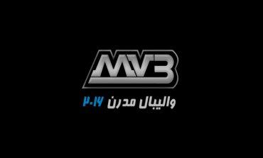 بررسی بازی والیبال مدرن 2016: والیبال به سبک ایرانی