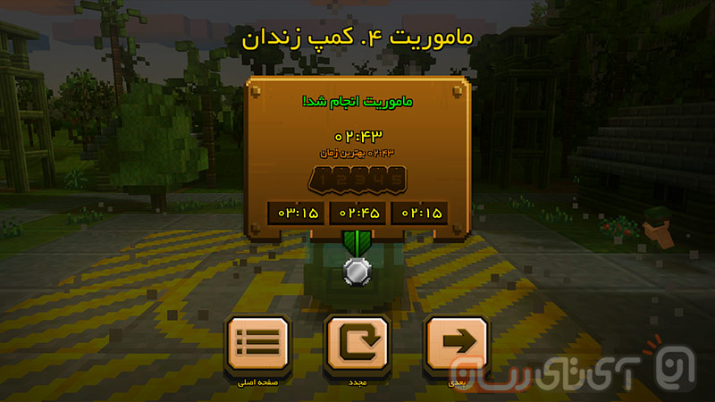 بازی Dustoff Heli Rescue
