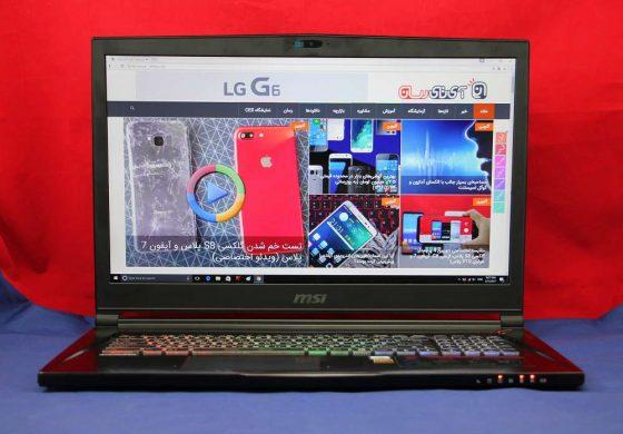 بررسی لپتاپ گیمینگ MSI GS73VR 7RF: اژدهای سرکش تایوانی!