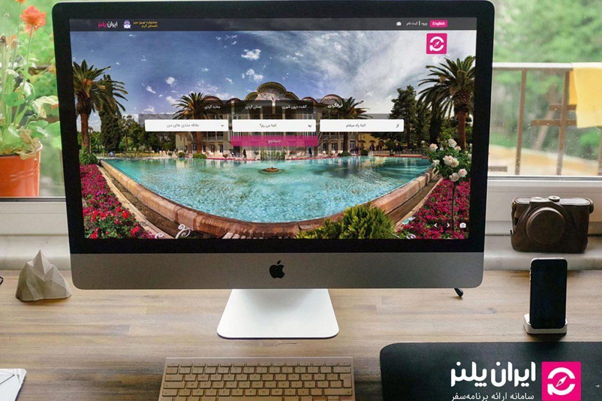 همراه اول از تنها اپلیکیشن جامع گردشگری ایران رونمایی کرد
