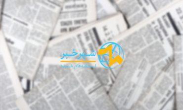 نگاهی دقیق به وبسایت شهر خبر؛ از خبر جا نمانید!
