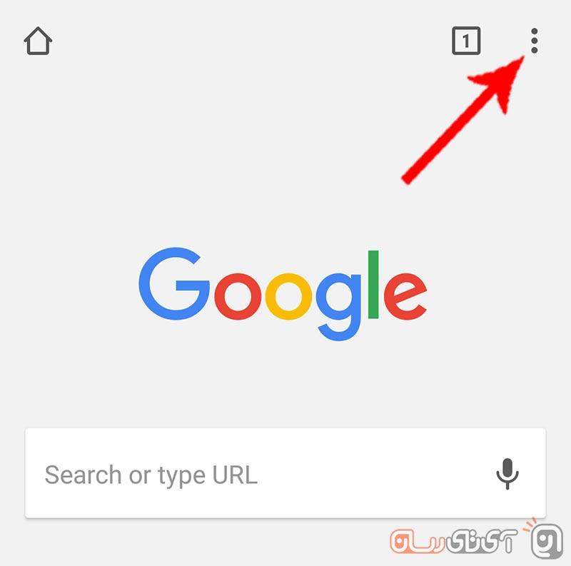 معرفی حالت ناشناس گوگل کروم و نحوه استفاده از آن