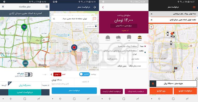 04-11 مقایسه 4 سرویس تاکسی آنلاین کشور؛ اسنپ، تپسی، کارپینو یا آژانسی؟!
