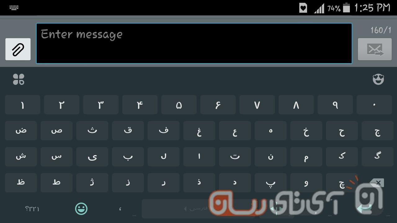 اپلیکیشن iKeyboard