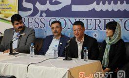 حضور تامین کننده تجهیزات ناسا در ایران