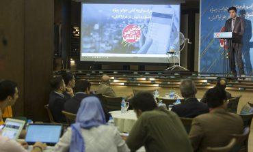 قرعه کشی جشنواره تپش انجام شد: همراه کارت تبدیل به کیف پول میشود