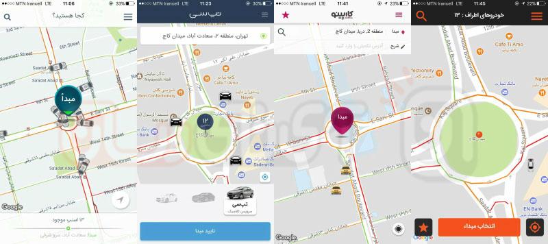 Kaj-11AM مقایسه 4 سرویس تاکسی آنلاین کشور؛ اسنپ، تپسی، کارپینو یا آژانسی؟!