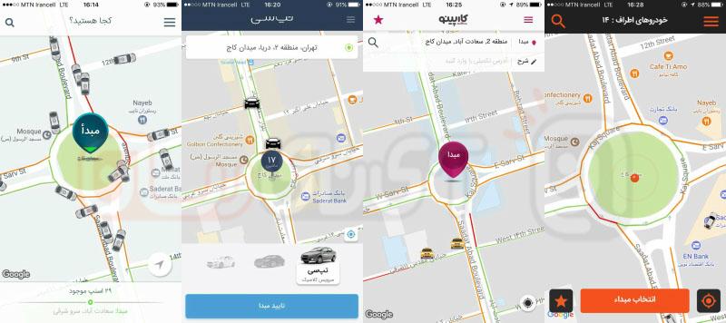 Kaj-16PM مقایسه 4 سرویس تاکسی آنلاین کشور؛ اسنپ، تپسی، کارپینو یا آژانسی؟!