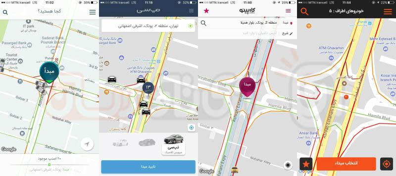 Punak-11AM مقایسه 4 سرویس تاکسی آنلاین کشور؛ اسنپ، تپسی، کارپینو یا آژانسی؟!