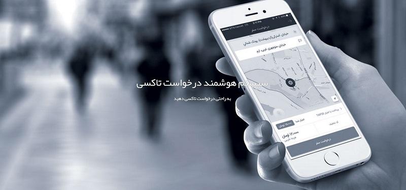 TAP30 مقایسه 4 سرویس تاکسی آنلاین کشور؛ اسنپ، تپسی، کارپینو یا آژانسی؟!
