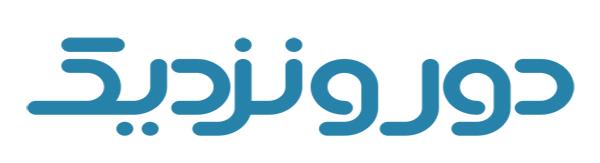 دور و نزدیک؛ وب سایتی ایده آل برای خرید بلیط هواپیما