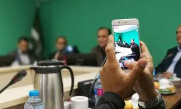 کنفرانس خبری الکامپ بیست و سوم برگزار شد